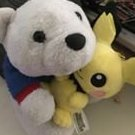 Snuggle Bear ♥